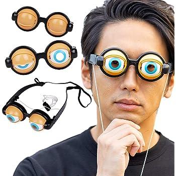 玩具の神様 眼鏡 飛び出す目玉 あごの動きで目の動きが変わる パーティー イベント 誕生会 コント 合コン 等 (スタンダード)