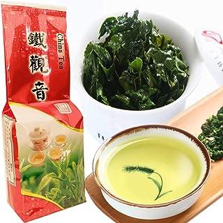 Té de Oolong 250g (0.55LB) Té de Tieguanyin la China,