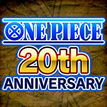 One Piece - We Are ! - 20th Anniversary Cover - ( Instrumental Version )