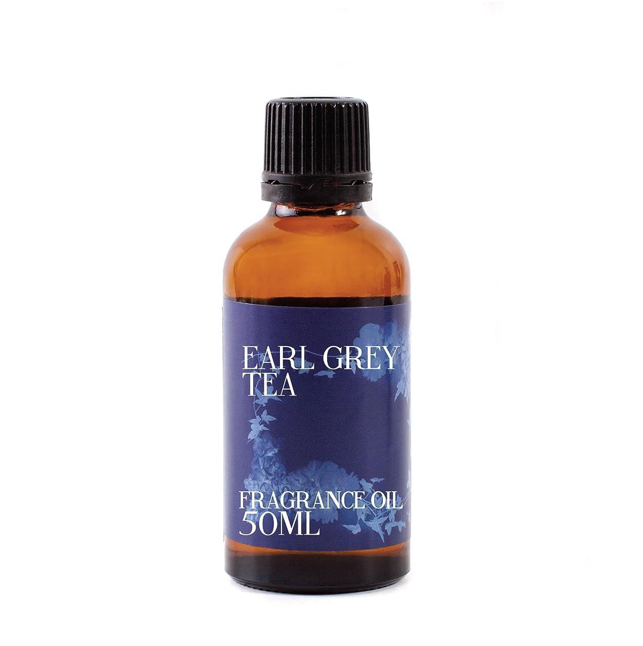 暴力赤ちゃん哲学者Mystic Moments   Earl Grey Tea Fragrance Oil - 50ml