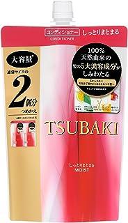 TSUBAKI(ツバキ) 【大容量】 しっとりまとまる ヘアコンディショナー 詰め替え つめかえ用 660mL 660ml