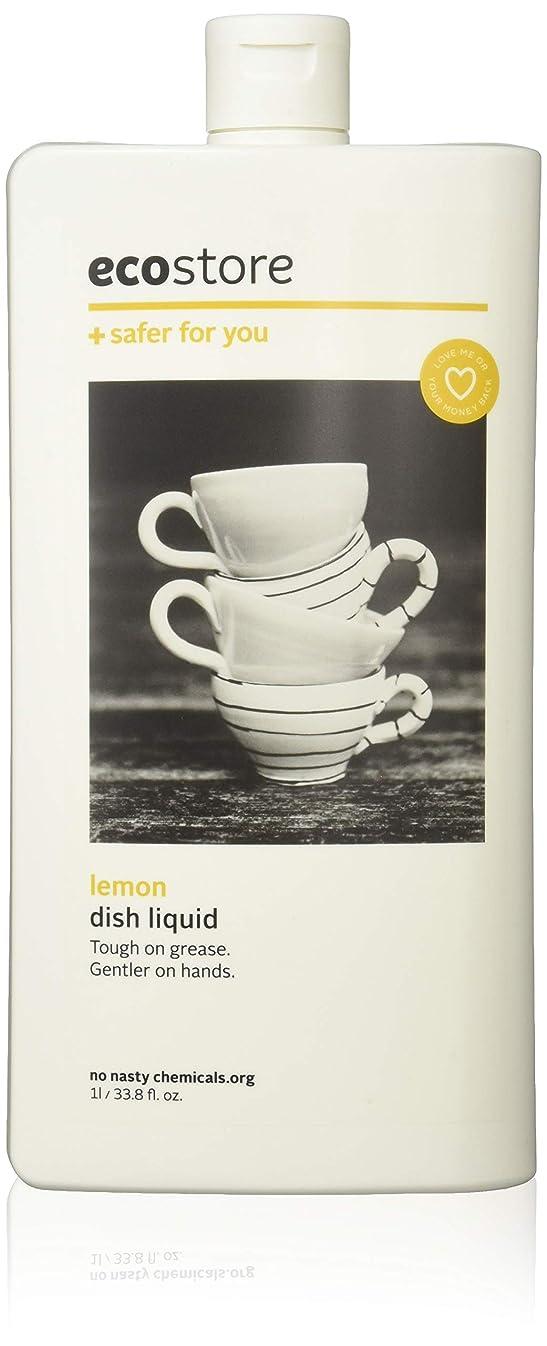下線等息切れecostore エコストア ディッシュウォッシュリキッド  【レモン】 1L  食器洗い用 洗剤