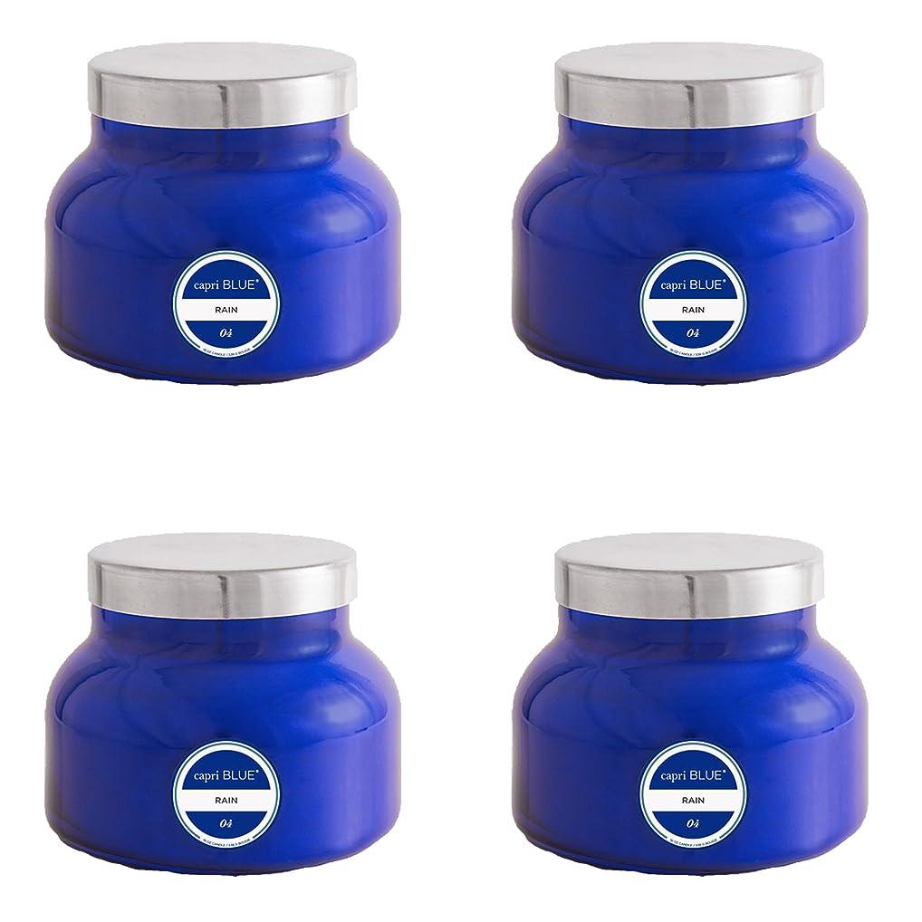 れる落ち着いた貢献カプリブルー19?oz署名雨Jar Candle4パック、Volcano、1サイズ