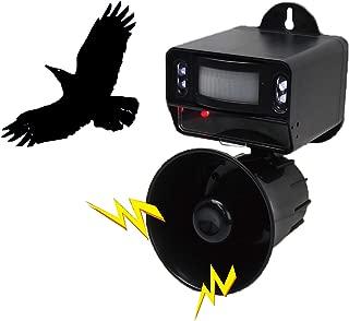害鳥 対策 バードアタック 鳥を感知し スピーカー&フラッシュライト で撃退 MES-37