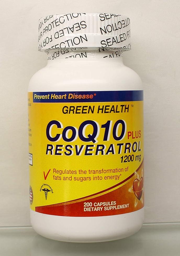 CENPAC Green Health TM CoQ10 Plus Resveratrol 1200 mg 200 Capsules Dietary Supplement