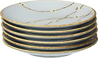 Happy Sales 6 Piece Cherry Blossom Round Salad Plates Set, Blue