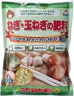 朝日工業 ねぎ・玉ねぎの肥料 550g