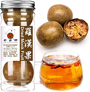 Plant Gift Herbal Dried Luo Han Guo/ Monk Fruit Chinese Organic Food Lose Weight Flower Tea 40g/3pcs
