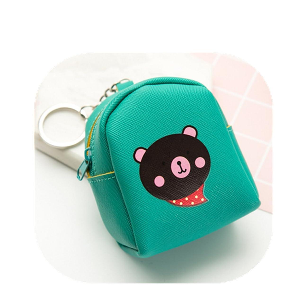 歌従事する不従順動物グリーンPUレザージッパー手ごろバッグキー財布