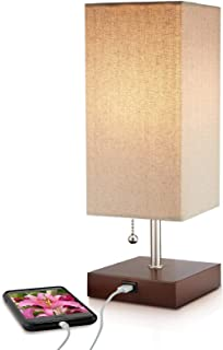 Modern Brown Small Table Lamp w USB Quick Charging Port, Great LED Lamp, Bedside Lamp, LED Desk Lamp, Bedroom Lamps, Table Light, Nightstand Lamp, Lamps for Bedrooms, 5% Discount for Set of 2