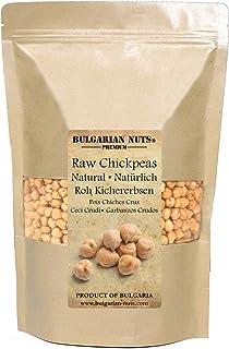 3 kg Kikkererwten, Rauw, Volkoren, Voor Hummus of Falafel, van Europese makelij