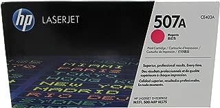 HP CE403A 507A LaserJet Enterprise 500 M551 M570 M575 Toner Cartridge (Magenta) in Retail Packaging