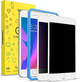 TAMOWA Sekretess skärmskydd för iPhone 8 Plus/iPhone 7 Plus, 2-pack, 3D premium härdat glas anti-spionskyddsfilm, med inst...