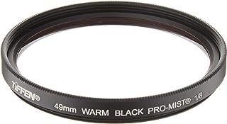 Tiffen 49WBPM18 49mm Warm Black Pro-Mist 1/8 Filter