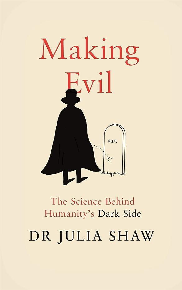 自動化肝路面電車Making Evil: The Science Behind Humanity's Dark Side (English Edition)