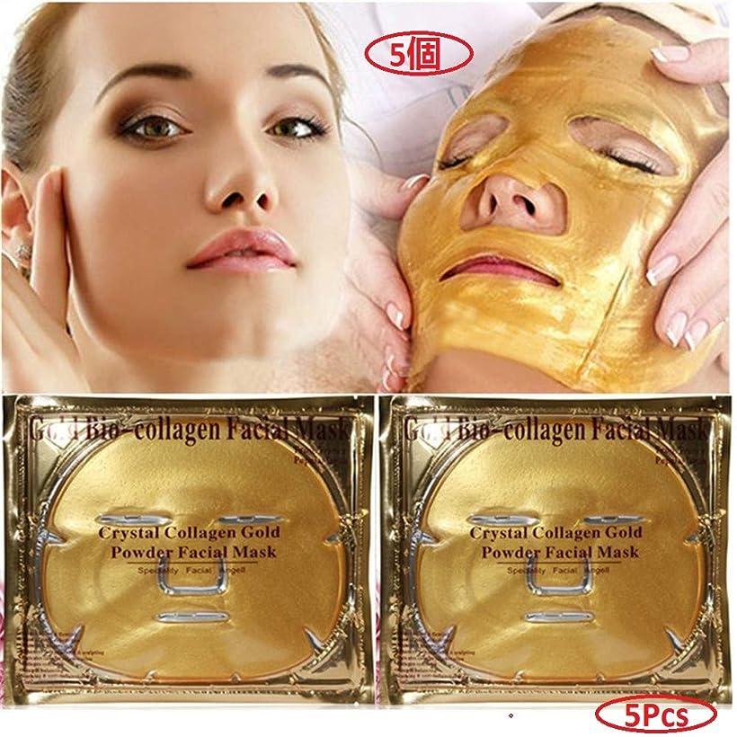 勃起コショウわずらわしい5個 - 24Kゴールドコラーゲンクリスタルジェルフェイスマスク、ゴールドパウダーシートパッチ、バイオコラーゲンフェイシャルモイスチャライジングホワイトニング 若返り美容スキンケア 24K Gold Collagen Crystal Gel Face Mask, (5pcs)