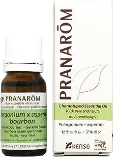 【ゼラニウム・ブルボン 10ml】→ゼラニウムの中では、フルーティなイメージが強く、やさしい香り♪(リラックスハーブ系)[PRANAROM(プラナロム)精油/アロマオイル/エッセンシャルオイル]P-139