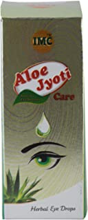 IMC Herbal(International Marketing Corporation) Aloe Jyoti, 10ml Each (Pack of 6)