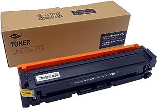 【Mytoner】キヤノン(CANON) CRG-045HBLK ブラック 大容量 互換トナーカートリッジ【1年保証】