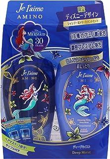KOSE 高丝Je l'aime 胺基洗发水 & 护发素 限定迪士尼设计套装 深保湿 护发膜 带样品 500ml+500ml