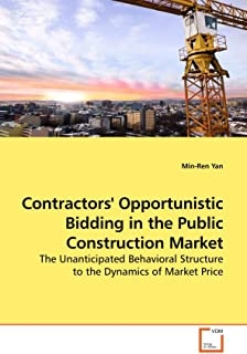 Contractors' Opportunistic Bidding in the Public Construction Market