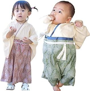Sweet Mommy 袴 ロンパース ベビー 着物 カバーオール 日本製ダマスク柄ちりめん オーガニックコットン身頃 男の子 グリーン 80