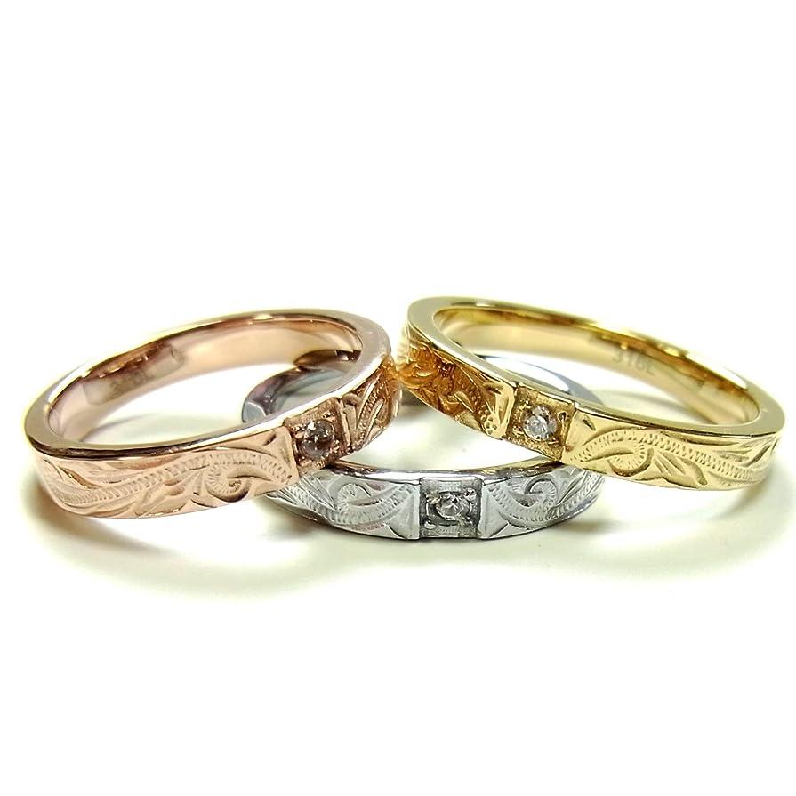 モルヒネうまくやる()比類のない[ジュライス]juraice ハワイアンジュエリー リング レディース スクロール ホヌ 指輪 イエローゴールド 誕生日 プレゼント 9