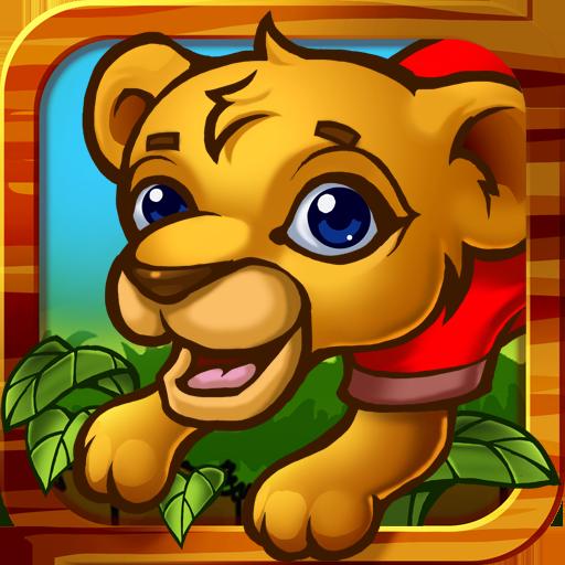 Bébé Jungle Animal assurés par Action Jeux...
