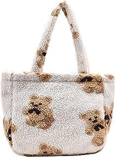 LEJAHAO Y2K Flauschige Tasche Damen Felltasche Shopper Fluffy Tote Hobo Hand Shoulder Bag Fashion Elegant Plüsch Tasche St...