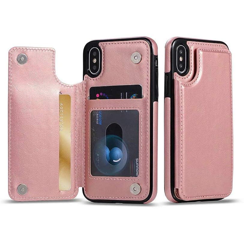 プレフィックスフリース変えるiPhone ケース レディース メンズ 携帯ケース PU皮 カードポーチ 磁気 iPhone7/8/7Plus/8Plus,iPhone X/XR,iPhoneXS/XS MAX (iPhoneXS MAX ケース)