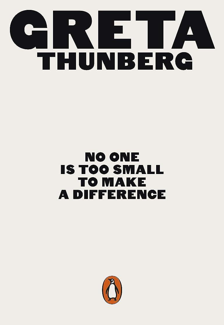 ポット全滅させるロッカーNo One Is Too Small to Make a Difference (English Edition)