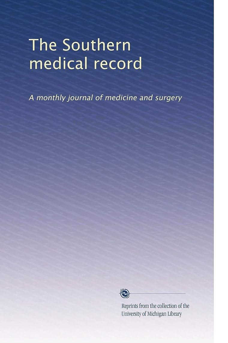 植木報酬のスキャンダラスThe Southern medical record (Vol.2)