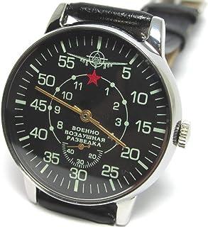 POLJOT AVIATOR 0027 Men's WRISTWATCH RUSSIAN MILITARY