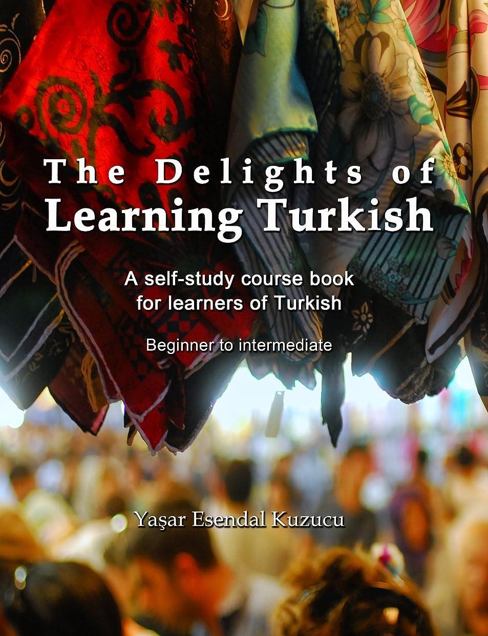 遅滞合意今までThe Delights of Learning Turkish: A self-study course book for learners of Turkish