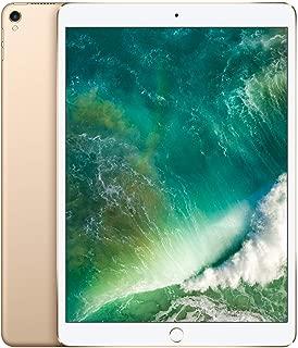 Apple iPad Pro (10.5インチ, Wi-Fi, 64GB) - ゴールド