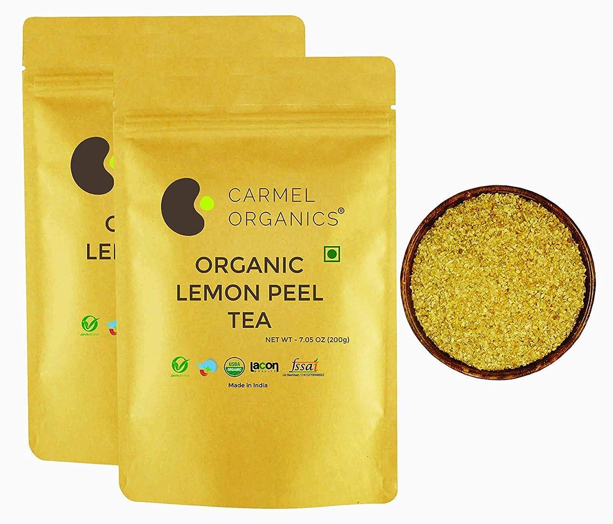 パキスタン待つビデオオーガニックレモンピール茶の純粋なティーチャイ有機ハーブ味の自然(400グラム)