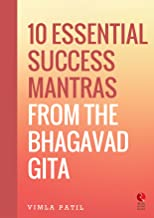 10 Essential Success Mantras from the Bhagavad Gita  (Rupa Quick Reads)