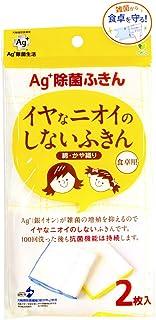 オカ 新Ag+除菌ふきん食卓用 2枚入り 台紙