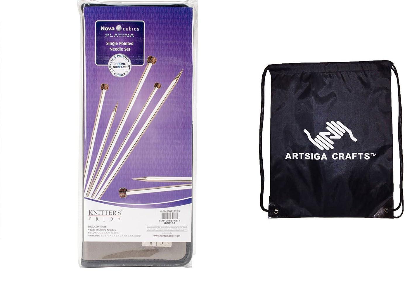 Knitter's Pride Nova Cubics Platina 10-inch (25cm) Single Pointed Knitting Needles Set Bundle with 1 Artsiga Crafts Project Bag 320454
