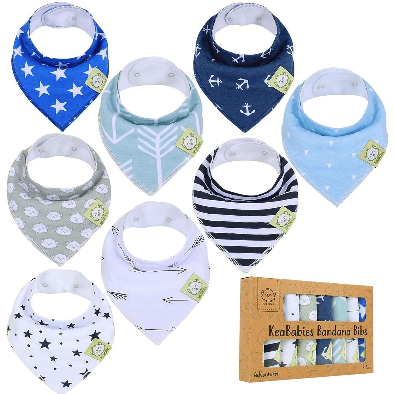 Baby Bandana Drool Bibs for Boys by KeaBabies - Super Absorbent Bandana Bibs - Baby Drool Bib - Teething Bibs - Handkerchief Bibs for Infant, Toddler - 8-Pack Bib Set - Bib Boy (Adventurer)