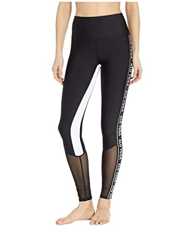 ALO Trainer Leggings (Black/White) Women