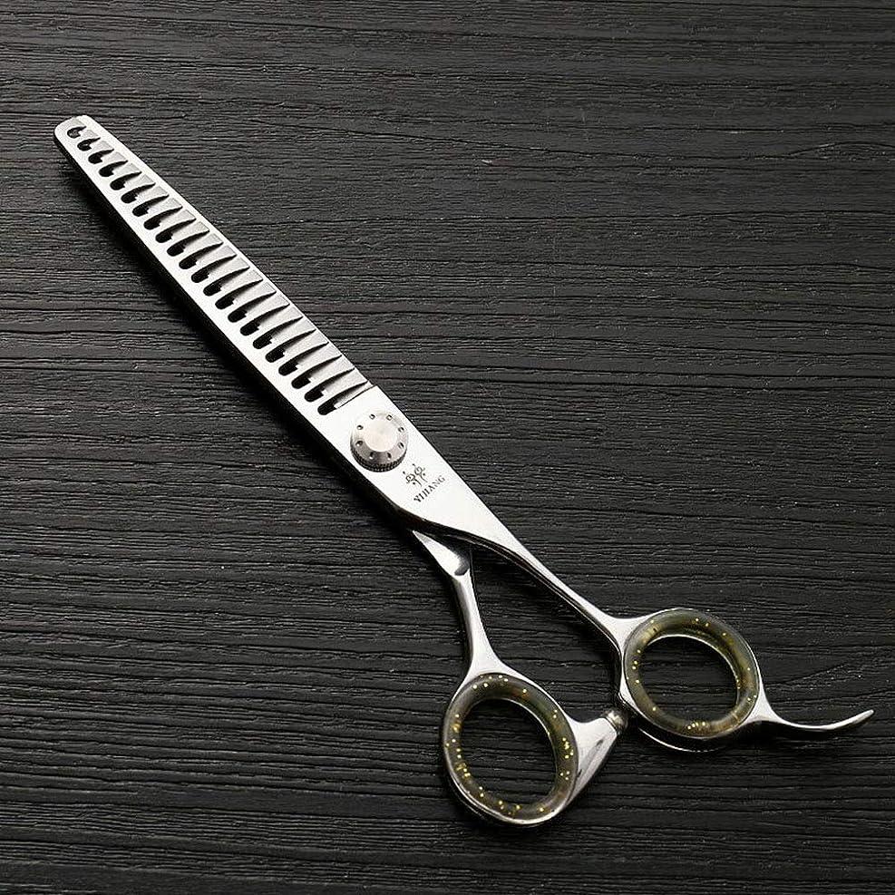 パキスタン今後怒ってトリミングシザー ペットの魚の骨のはさみ、6.0インチ22歯デュアルユースの細い歯のはさみ毛の切断はさみステンレス理髪はさみ (色 : Silver)