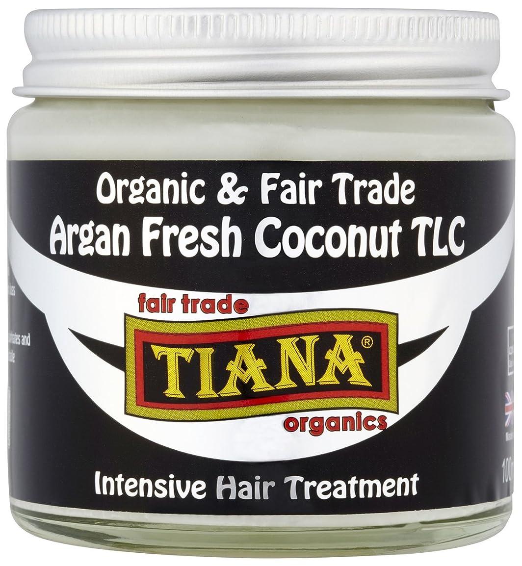 冷える硫黄日常的にTiana Organic Argan Coconut Intensive Hair Treatment 100ml