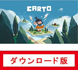 Carto|オンラインコード版