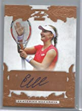 2015 Leaf Ultimate Tennis Ekaterina Makarova Autograph Card # BA-EM1