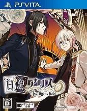 $106 » Idea Factory Shiro to Kuro no Alice Twilight Line PS Vita SONY Playstation JAPANESE VERSION
