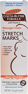 Palmer's CBF Stretch Mark- 125gm
