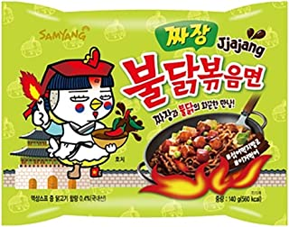 Samyang Buldak Chicken Stir Fried Ramen Korean Ramen (Jjajang, 5 Pack)