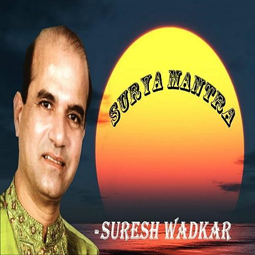 Surya Namaskar by Suresh Wadkar on Amazon Music - Amazon com