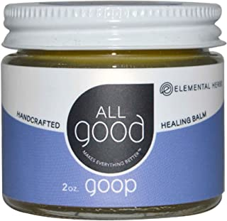 ALL good(オールグッド) オールグッド グープ マルチバーム57g ボディクリーム